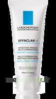 Effaclar H Crème apaisante peau grasse 40ml à FLEURANCE